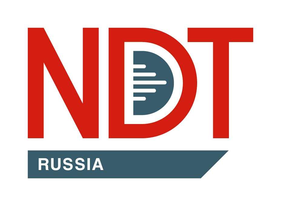 NDT Russia 2017