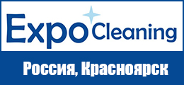 ExpoCleaning