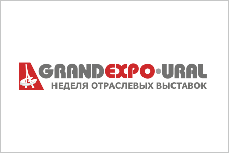 GRAND EXPO-URAL 2017